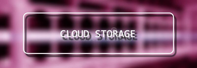 Begrepp f?r n?tverk f?r lagring f?r Cloud Computing teknologiinternet p? suddigt supercomputerserverrum vektor illustrationer