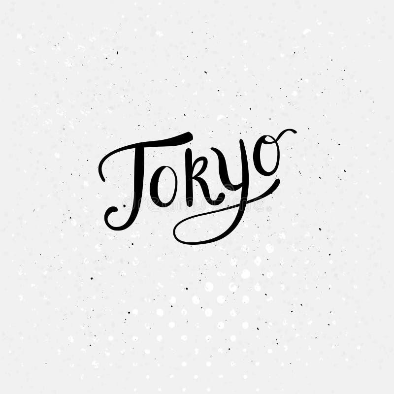 Begriffs-Tokyo-Mitteilung in einer einfachen schwarzen Text-Art lizenzfreie abbildung