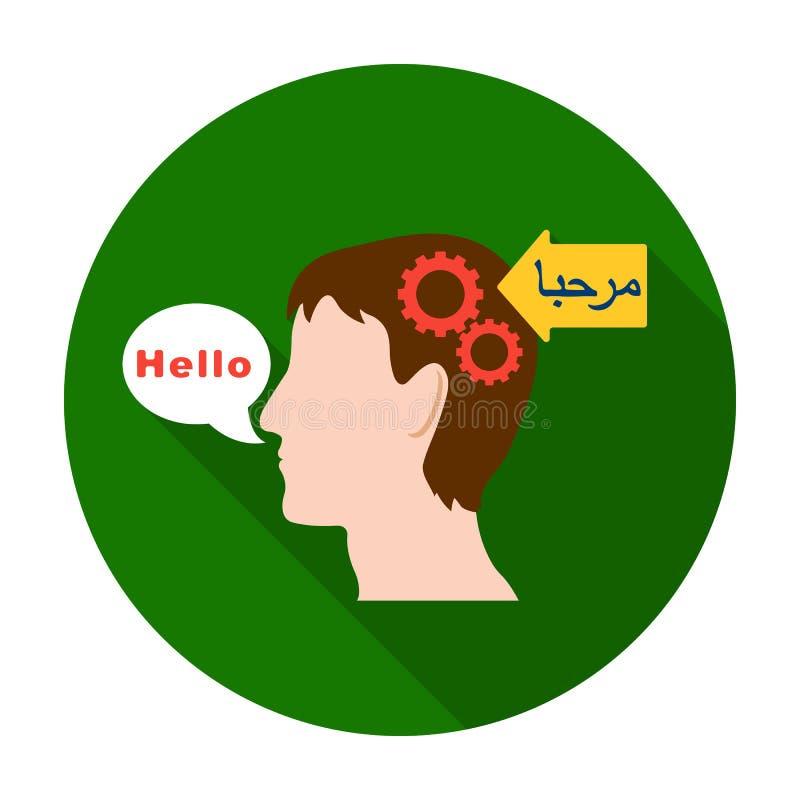 Begrip van vreemde taalpictogram in vlakke die stijl op witte achtergrond wordt geïsoleerd Tolk en vertalerssymbool vector illustratie