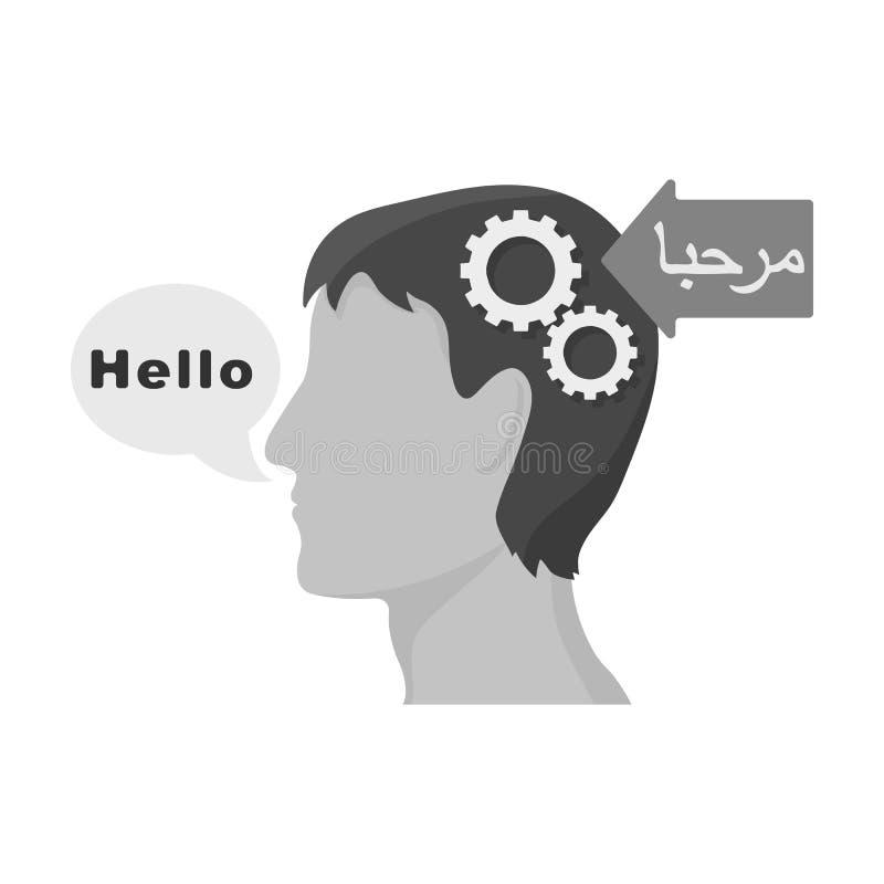 Begrip van vreemde taalpictogram in zwart-wit geïsoleerde stijl vector illustratie