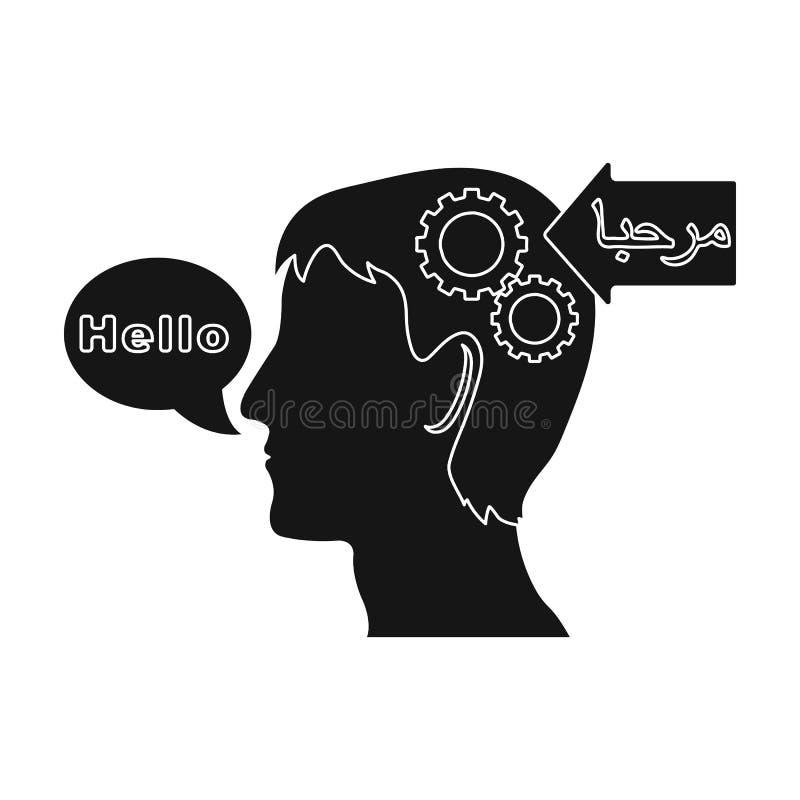 Begrip van vreemde taalpictogram in zwarte die stijl op witte achtergrond wordt geïsoleerd vector illustratie