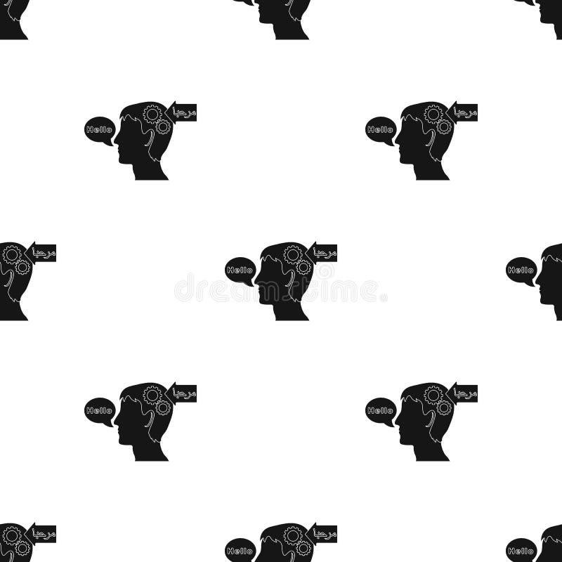 Begrip van vreemde taalpictogram in zwarte die stijl op witte achtergrond wordt geïsoleerd Tolk en vertalerssymbool royalty-vrije illustratie