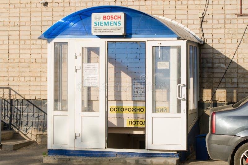 Behörig service av hushållanordningar Bosch Siemens, AB Toliman Volgograd royaltyfri fotografi