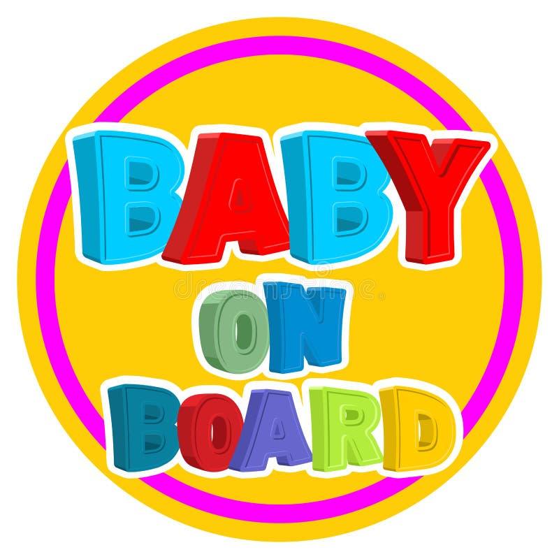behandla som ett barn brädet Teckenklistermärke på bilen med barn stock illustrationer