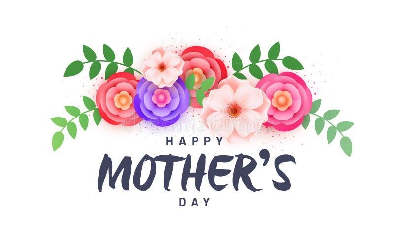 Bei fiori e giorno felice del ` s della madre del testo su backgroun bianco royalty illustrazione gratis