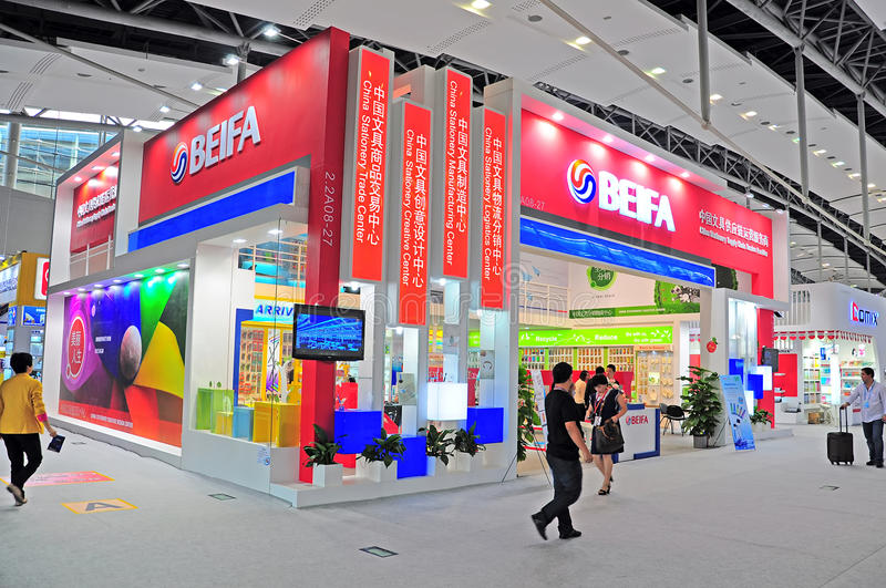 Download Beifa Stationery Pavillion At Canton Fair Editorial Stock Image - Image of brand, colors: 27511964