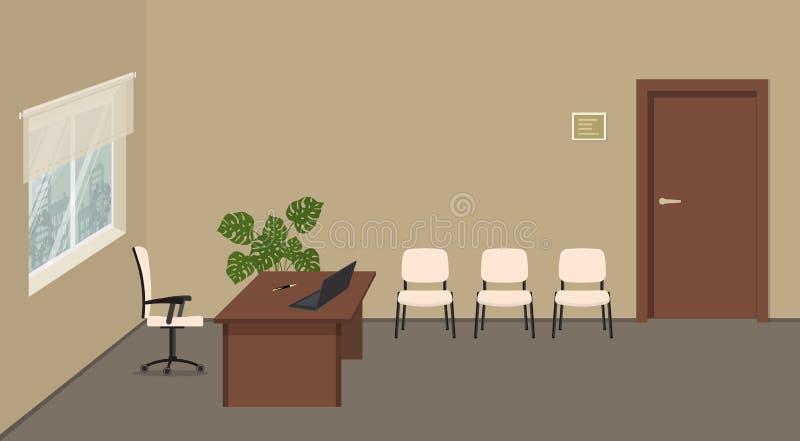 Beige bureauruimte Directeurs` s bureau Secretaresse` s werkplaats stock illustratie