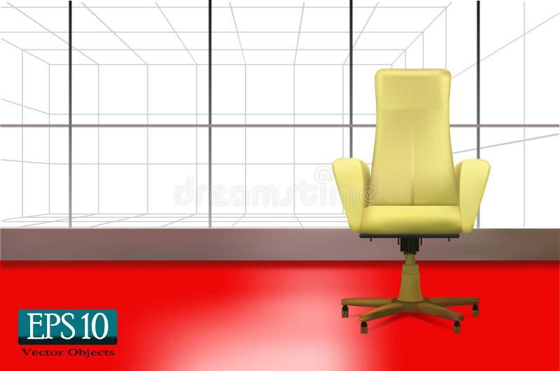 Beige bureaustoel vector illustratie