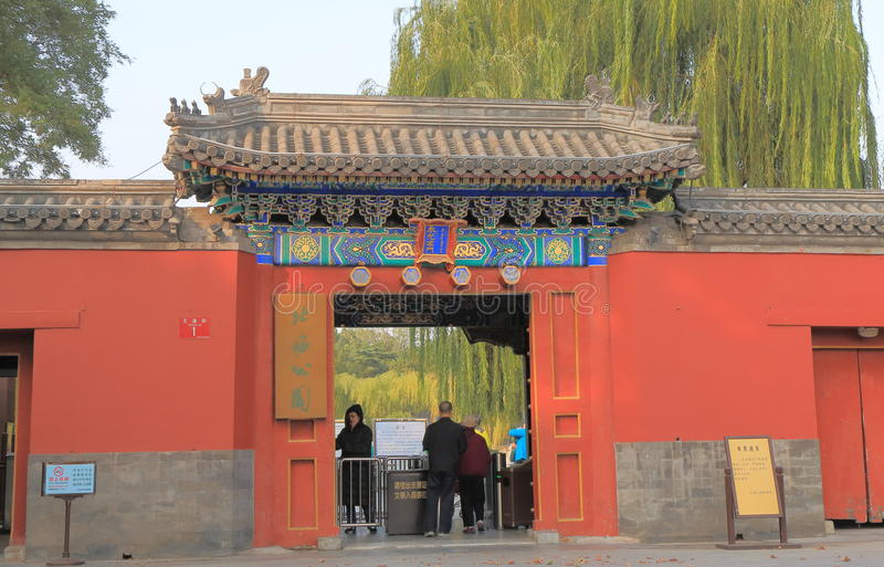 Beihaipark Qiongdao Peking China royalty-vrije stock fotografie
