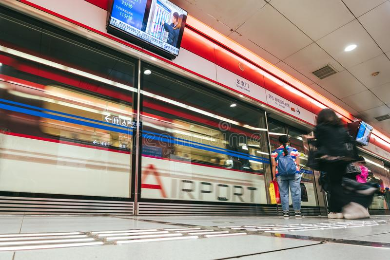 Beijing Airport Express Train royalty free stock photography
