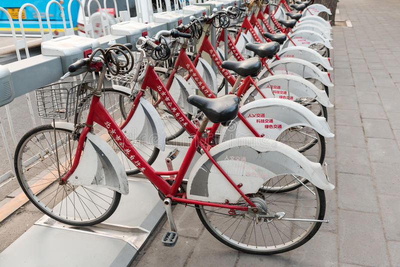 Download Beijing bicycle rental editorial stock photo. Image of environment - 83704863