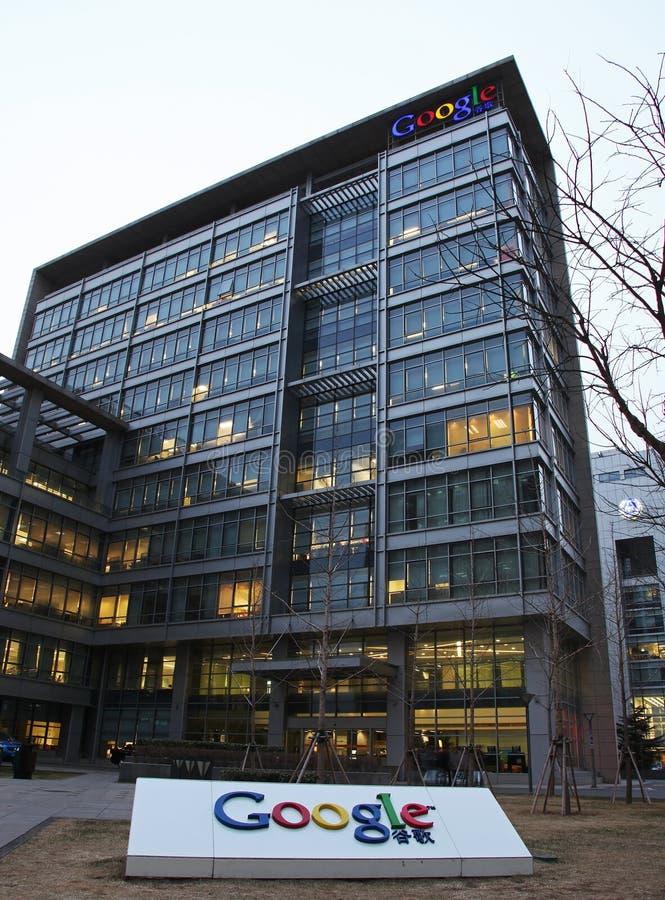 beijing byggnadsgoogle kontor s arkivfoton