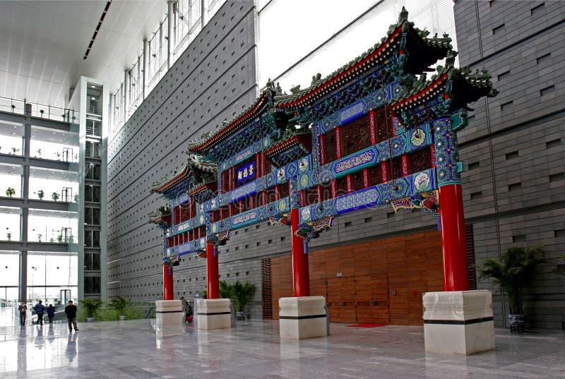 Beijing Capital Museum stock images