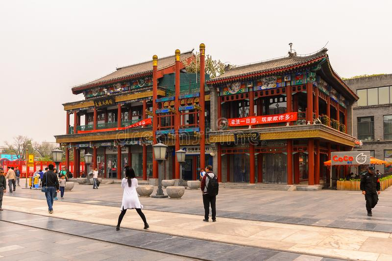 Architecture of Beijing, China stock photos