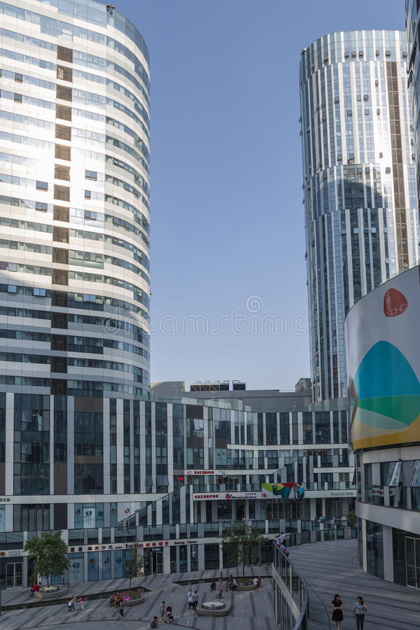 Beijing, China. Cityscape - 9. Beijing, China. Modern buildings in the city center royalty free stock photo