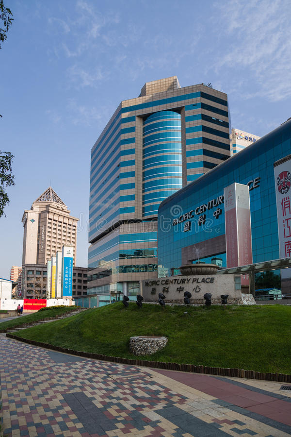 Beijing, China. Cityscape - 13. Beijing, China. Modern buildings in the city center stock photography