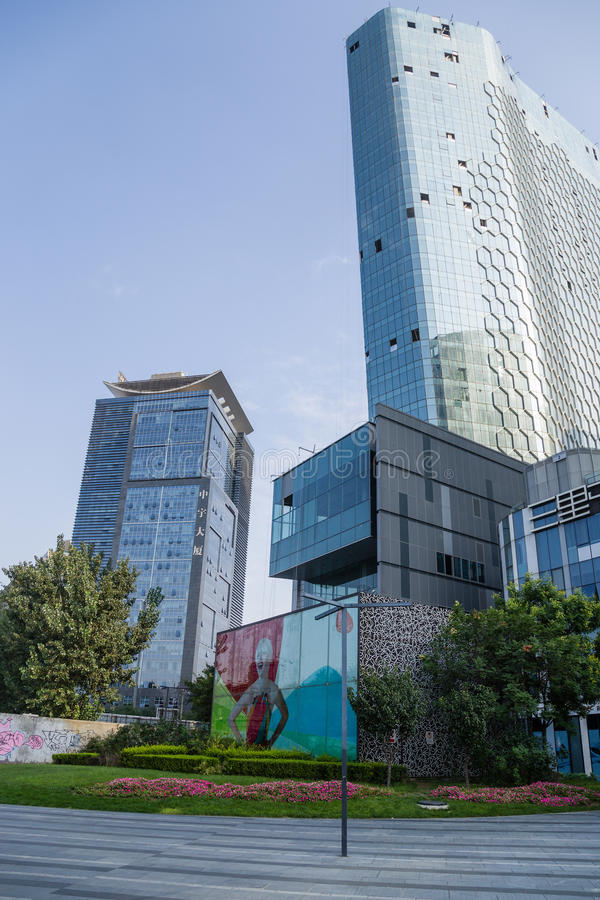 Beijing, China. Cityscape - 3. Beijing, China. Modern buildings in the city center royalty free stock photography