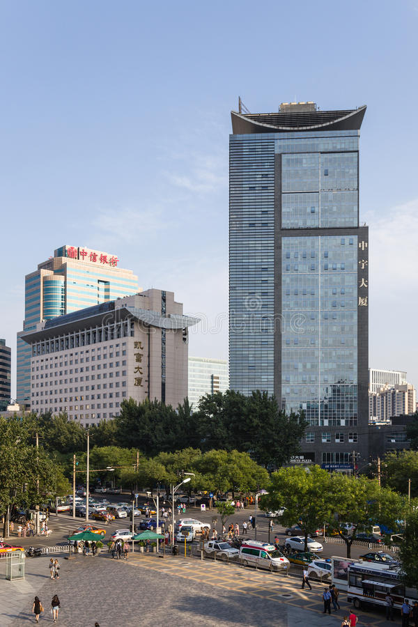 Beijing, China. Cityscape - 4. Beijing, China. Modern buildings in the city center stock image