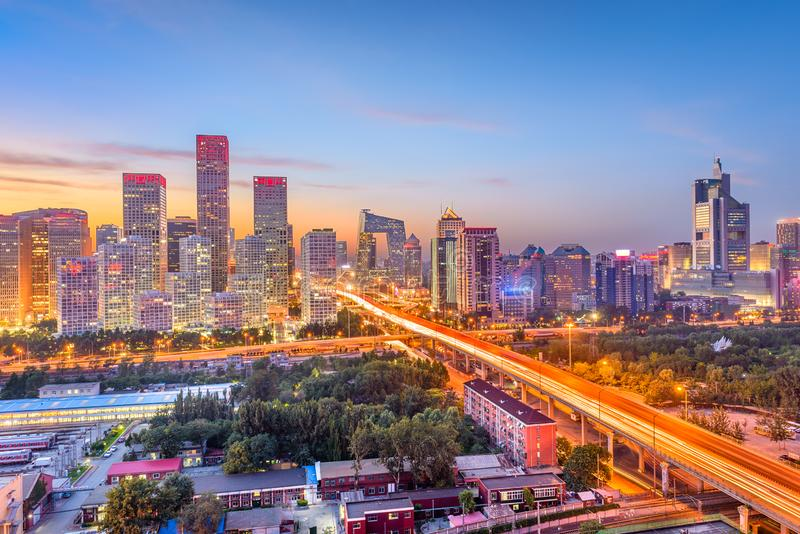 Beijing, China Financial District Cityscape. Beijing, China modern financial district cityscape at dusk stock photo