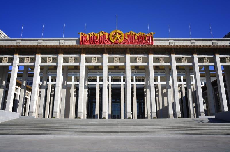 Beijing China National Museum stock photos