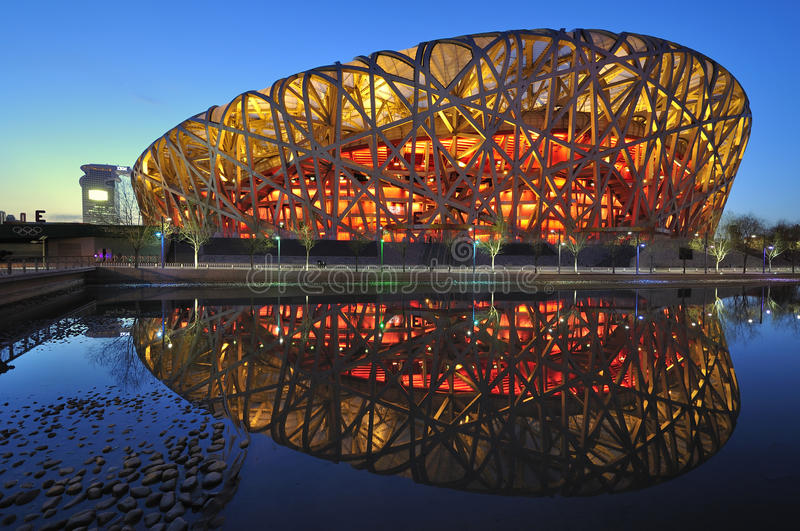 Beijing China National Stadium night scenes. China National Stadium in Beijing.It has been used in the Olympic Games.It is built by the steel,it was called Bird royalty free stock image