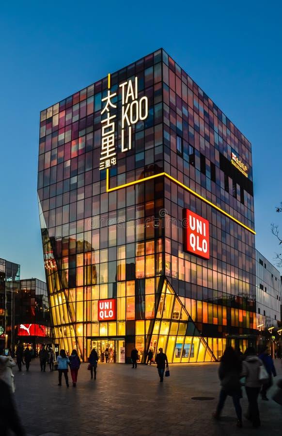 Beijing, China- NOVEMBER 16 2013: Tai Koo li shopping mall of Sanlitun Village in beijing royalty free stock photos