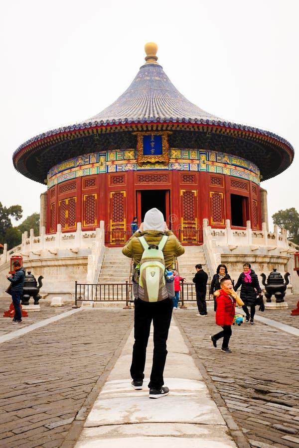 Beijing China November 11 2016 Tourists Visit And Take Photos