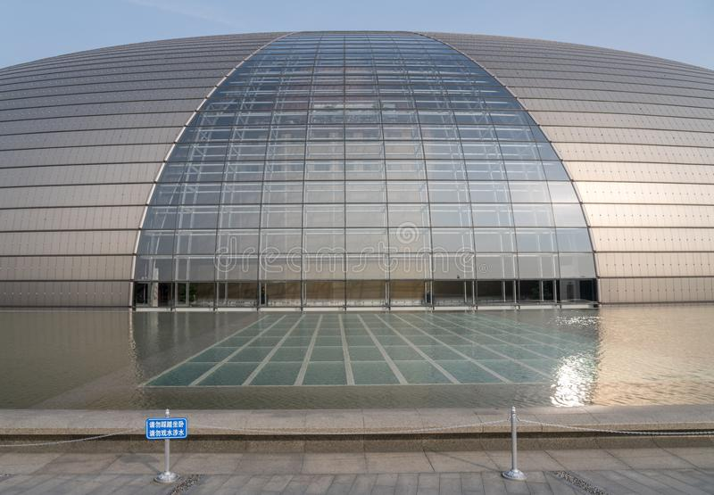 National Centre for Performing Arts in Beijing known as Egg building royalty free stock photo