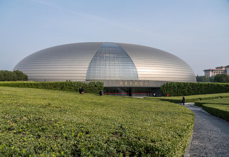 National Centre for Performing Arts in Beijing known as Egg building stock images
