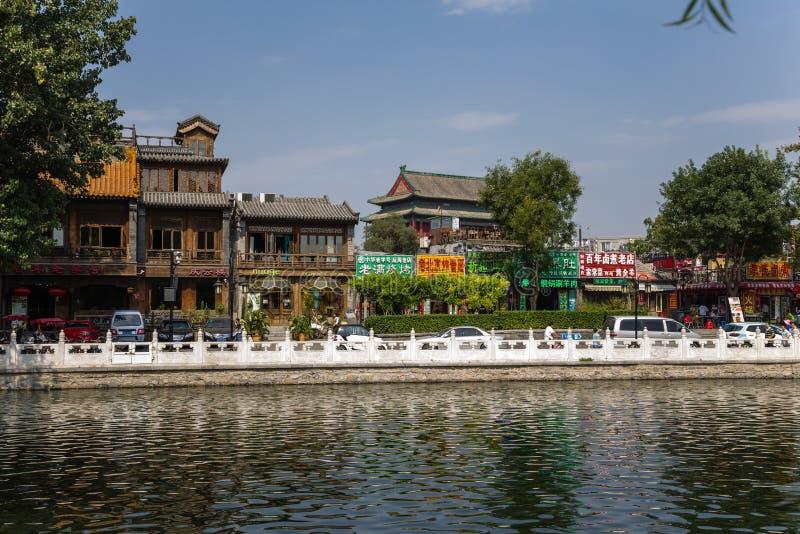 Beijing, China. Restaurants on the Qianhai lake. Beijing, China. Beijing, China. Restaurants on the Qianhai lake at Shichahai zone royalty free stock image