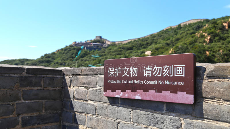 BEIJING, CHINA - September 8, 2016: A sign enroute the Great Wall at Badaling. stock photo