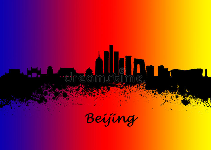 Beijing China Skyline. Watercolor art print of the skyline of Beijing China Beautiful Wall Art / Home Decor Canvas Prints Image. great presentation in both stock image