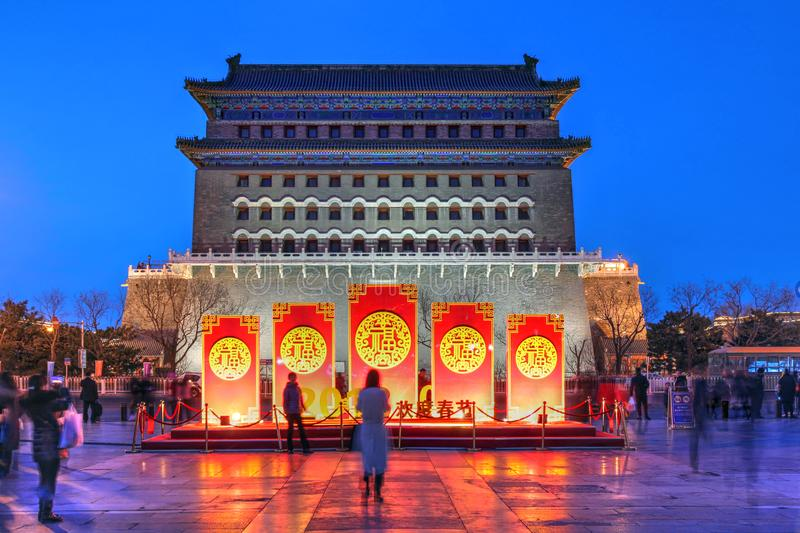Beijing, China. Twilight view of the Zhengyangmen Gate colloqually known as Qianmen Gate guarding the south entrance to the old town of Beijing, China. Chinese royalty free stock photo