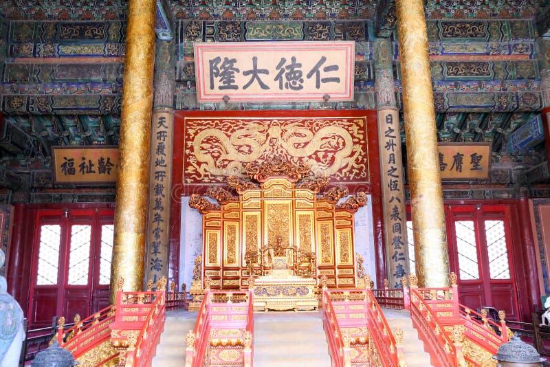 Beijing City Park lake stock photography
