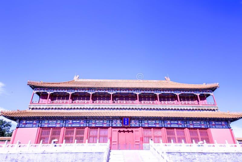 Beijing City Park stock images