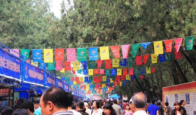 Beijing ditan book fair royalty free stock images