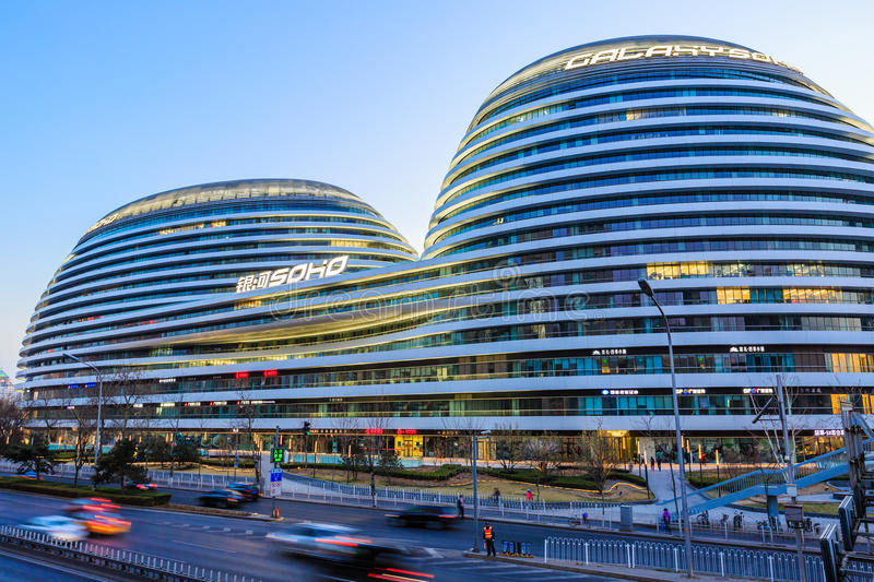 Beijing famous Modern architecture Galaxy SOHO Night view ,in China stock photography