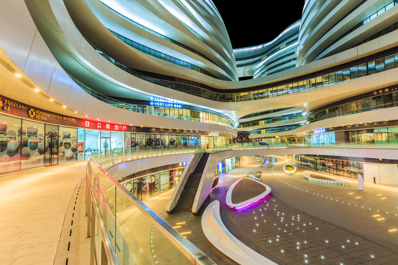 Beijing famous Modern architecture Galaxy SOHO Night view ,in China royalty free stock images