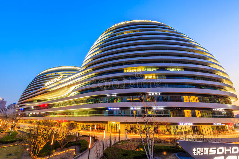 Download Beijing Famous Modern Architecture  Galaxy SOHO Night View ,in China Editorial Photo - Image of fashion, commerce: 52864651