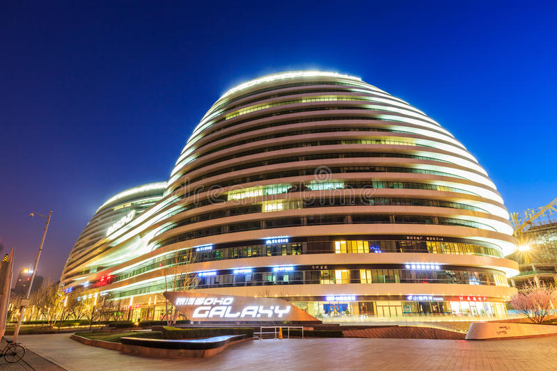 famous modern architecture. Download Beijing Famous Modern Architecture Galaxy SOHO Night View ,in China Editorial Image -