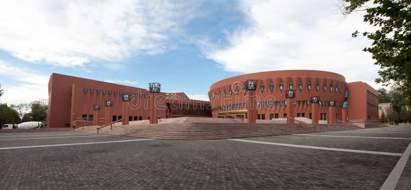 beijing filharmonii uniwersytet zdjęcie stock