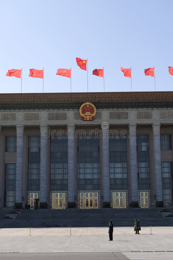 Beijing - Great Hall royalty free stock photo