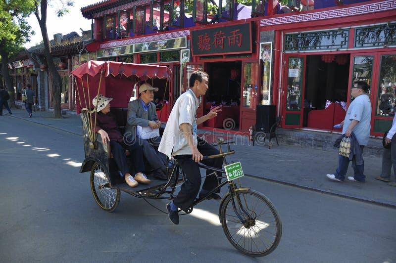 Beijing Houhai, curso de Beijing imagens de stock