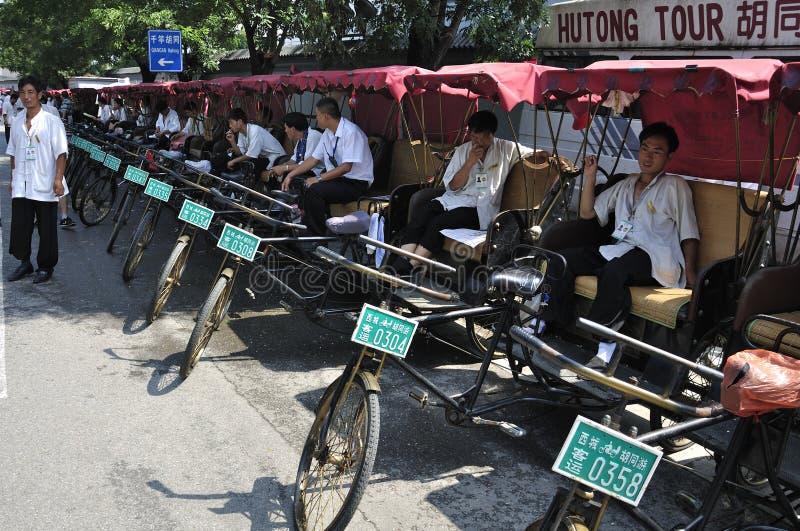 Beijing Houhai, curso de Beijing fotos de stock royalty free