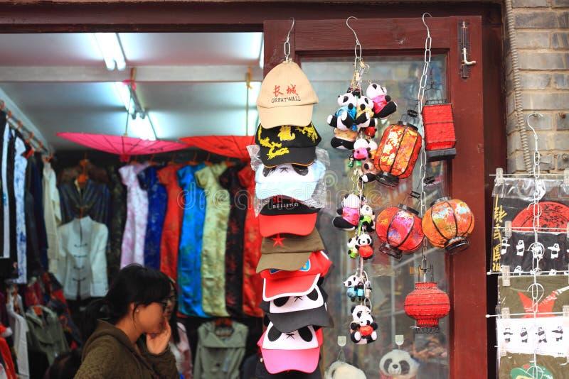 Beijing hutong stock image