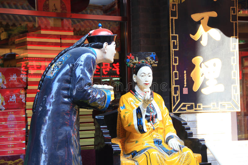 Beijing hutong royalty free stock image