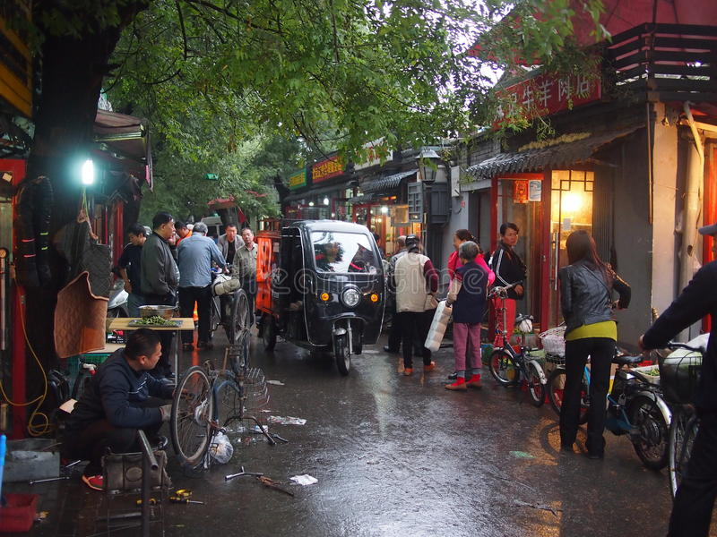 Beijing Hutong in the Rain royalty free stock images