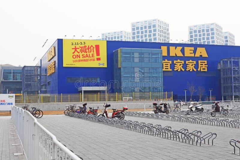 Beijing ikea. Beijing chaoyang district ikea outdoor signs stock photo