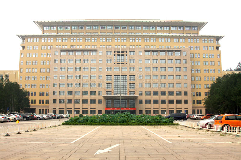 Beijing Language and Culture University main building building e stock photo