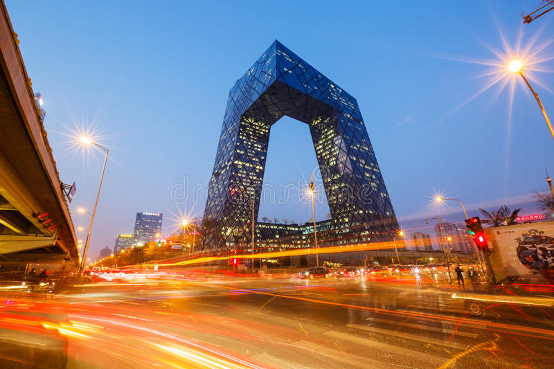 BEIJING Modern architecture, in China royalty free stock photography